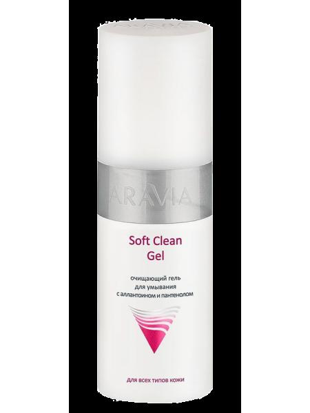 Очищающий гель для умывания «Soft Clean Gel» Aravia