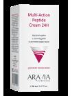 Мульти-крем для лица с пептидами и антиоксидантным комплексом «Multi-Action Peptide Cream» Aravia Professional