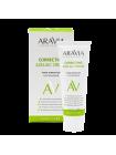 Азелаиновый крем-корректор «Azelaic Correcting Cream» Aravia Laboratories
