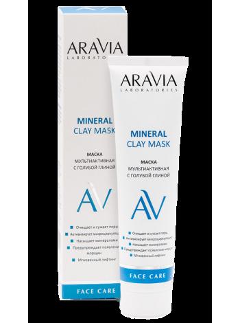 Мультиактивная маска с голубой глиной «Mineral Clay Mask» Aravia Laboratories