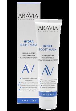 Маска-филлер увлажняющая с гиалуроновой кислотой «Hydra Boost Mask» Aravia