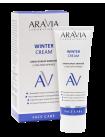 Зимний крем-барьер c маслом крамбе  «Winter Cream» Aravia Laboratories