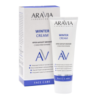 Зимний крем-барьер c маслом крамбе  «Winter Cream» Aravia