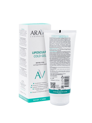 Фитнес-гель антицеллюлитный «Liposculpt Cold Gel» Aravia