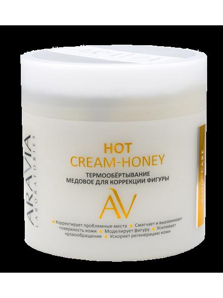 Медовое термообёртывание для коррекции фигуры «Hot Cream-Honey» Aravia