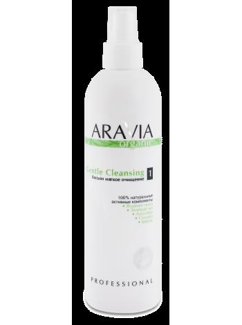 Лосьон мягкое очищение «Gentle Cleansing» Aravia