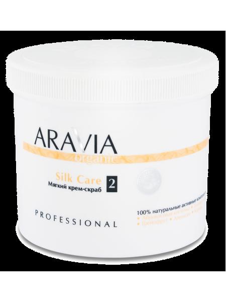 Мягкий крем-скраб «Silk Care» Aravia