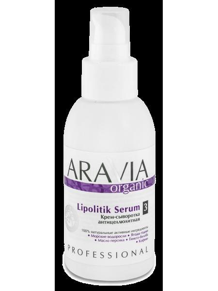 Антицеллюлитная крем-сыворотка «Lipolitik Serum» Aravia