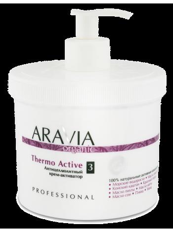 Антицеллюлитный крем-активатор «Thermo Active» Aravia
