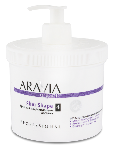 Крем для моделирующего массажа «Slim Shape» Aravia