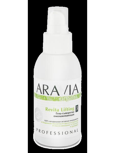 Омолаживающая гель-сыворотка «Revita Lifting» Aravia