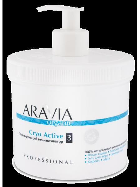 Тонизирующий гель-активатор «Cryo Active» Aravia
