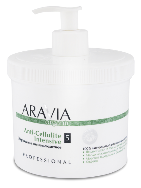 Антицеллюлитное обёртывание «Anti-Cellulite Intensive» Aravia