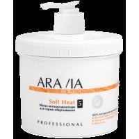 Антицеллюлитная маска для термообертывания Aravia