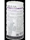 Тканный бандаж для косметических обёртываний Aravia