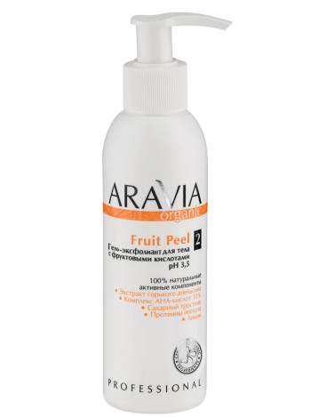 Пилинг для тела с фруктовыми кислотами «Fruit Peel» Aravia