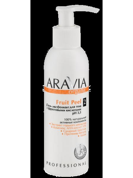 Гель-эксфолиант для тела с фруктовыми кислотами «Fruit Peel» Aravia