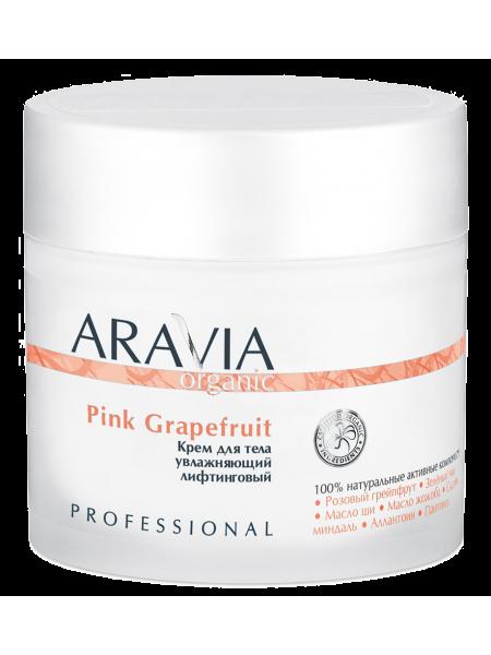 Увлажняющий лифтинговый крем для тела «Pink Grapefruit» Aravia