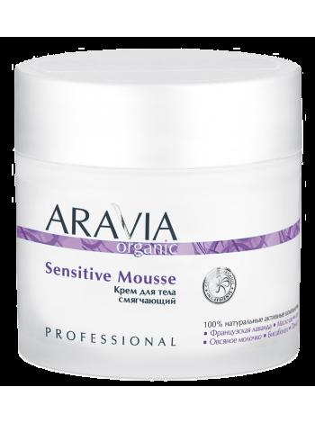 Смягчающий крем для тела «Sensitive Mousse» Aravia
