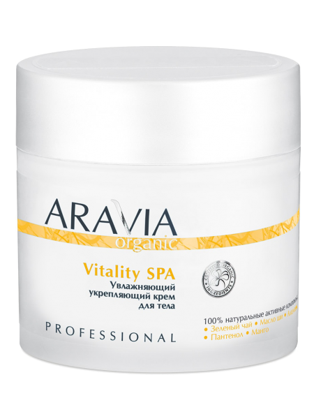 Увлажняющий укрепляющий крем для тела «Vitality SPA» Aravia