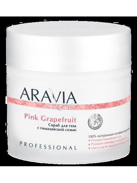 Скраб для тела с гималайской солью «Pink Grapefruit» Aravia