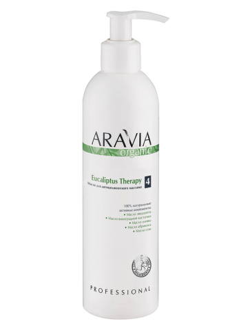 Масло для антицеллюлитного массажа «Eucaliptus Therapy» Aravia Professional