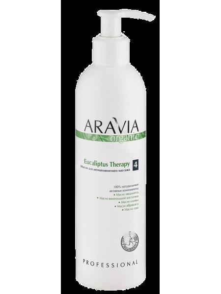 Масло для антицеллюлитного массажа «Eucaliptus Therapy» Aravia
