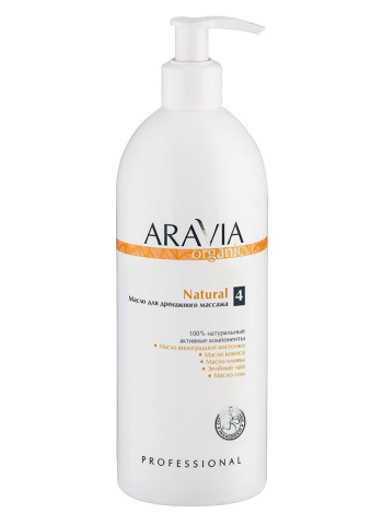 Масло для дренажного массажа «Natural» Aravia