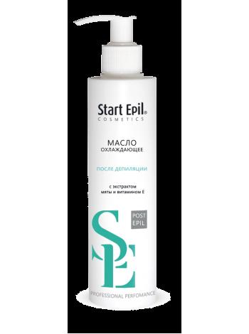 Масло Start Epil  после депиляции охлаждающее с экстрактом мяты и витамином Е