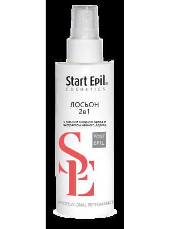 Лосьон Start Epil «2 в 1» против вросших волос и для замедления роста волос с маслом грецкого ореха и экстрактом чайного дерева
