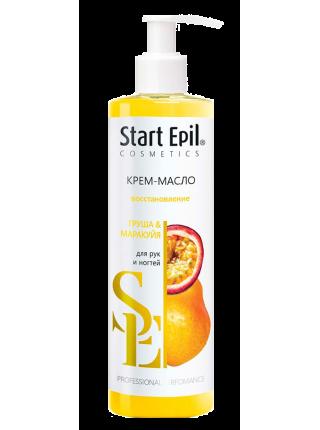 Крем-масло для рук Start Epil
