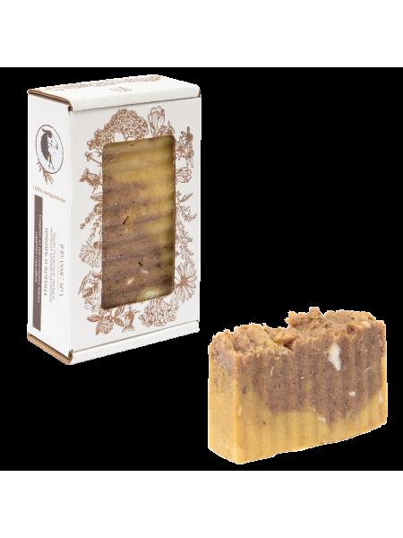 Натуральное антицеллюлитное мыло Аюрведа (имбирь, корица)
