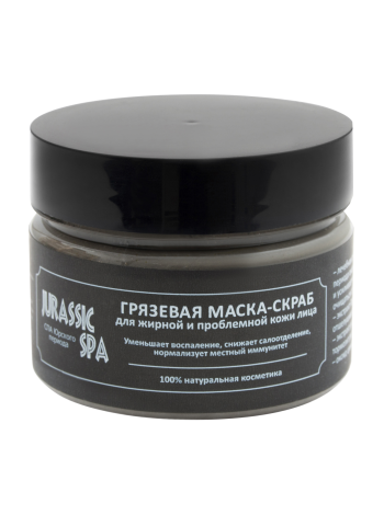 Грязевая маска-скраб для жирной и проблемной кожи лица Jurassic Spa