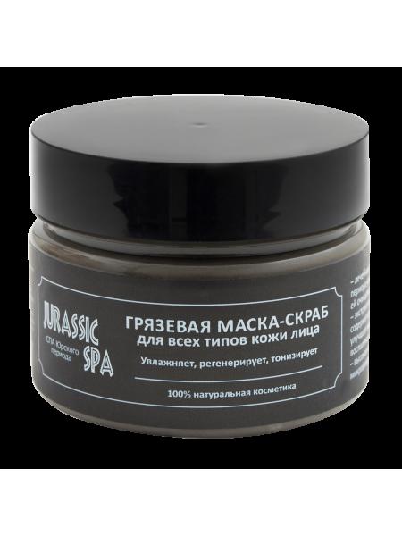 Увлажняющая грязевая маска-скраб для всех типов кожи лица