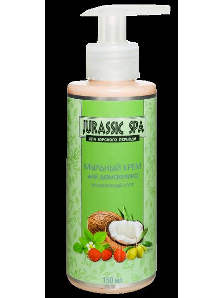 Мыльный крем для демакияжа Jurassic Spa