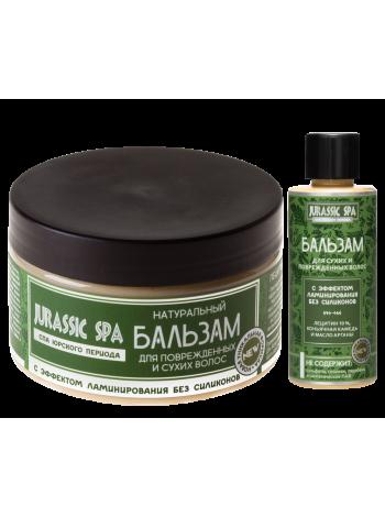 Натуральный бальзам для сухих и повреждённых волос Jurassic Spa