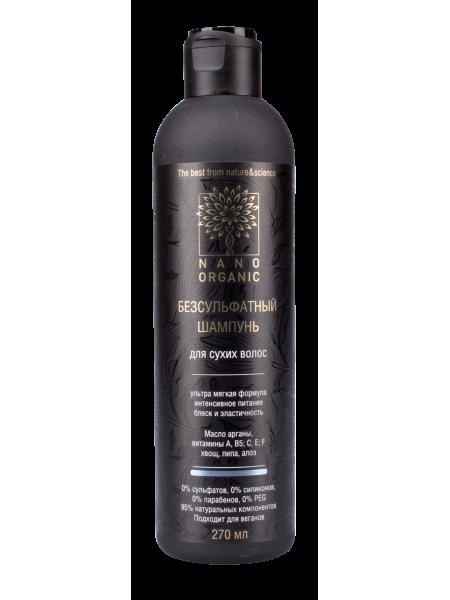 Бессульфатный шампунь для сухих волос