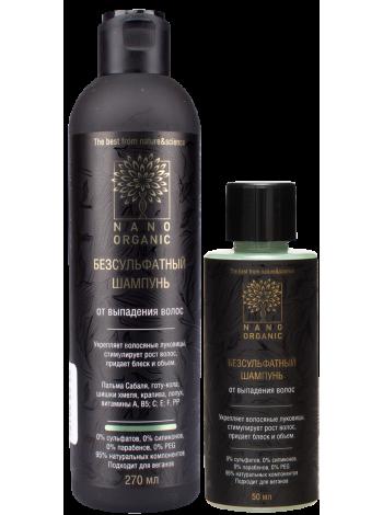 Бессульфатный шампунь против выпадения волос Nano Organic
