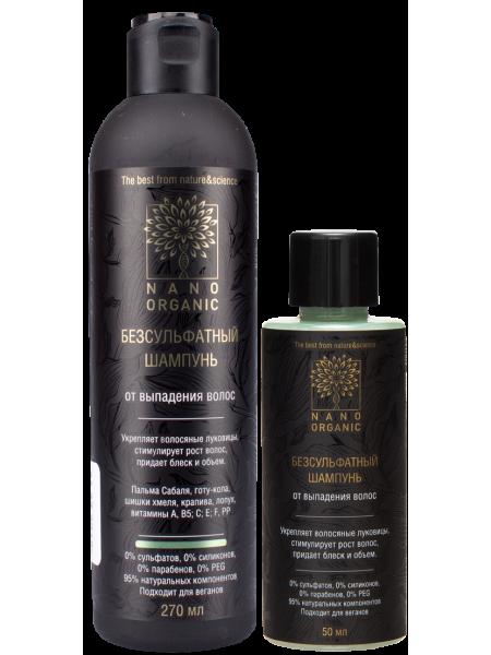 Бессульфатный шампунь против выпадения волос
