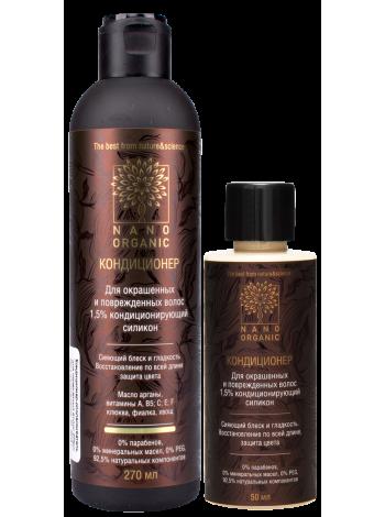 Кондиционер-ополаскиватель для окрашенных волос Nano Organic