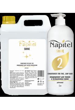 Кондиционер для тонких и ослабленных волос Napitel Shine