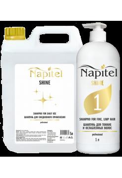 Шампунь для тонких и ослабленных волос Napitel Shine