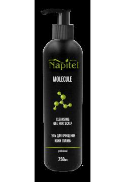 Очищающий гель для жирной кожи головы Napitel Molecule