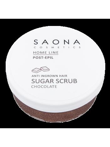 Сахарный скраб против вросших волос (шоколад) Saona