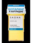 Сахарная паста для депиляции Saona Cosmetics в картридже