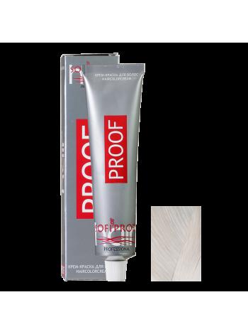 12.1 специальный платиновый пепел - Краска для волос Proof (Sofiprofi)