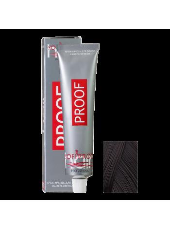 3.0 тёмный шатен - Краска для волос Proof (Sofiprofi)