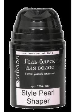 Гель-блеск для укладки волос SofiProfi