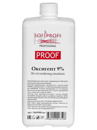 Оксигент Proof (Sofiprofi) 9%
