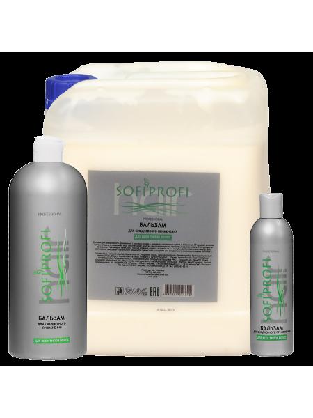 Бальзам для ежедневного применения для всех типов волос SofiProfi